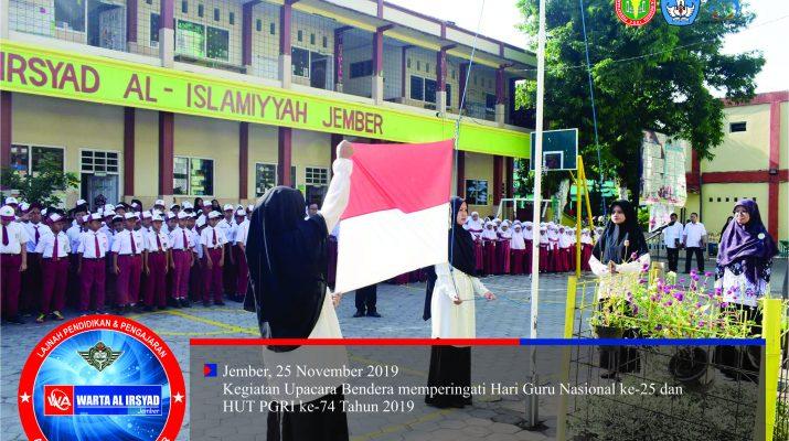 Upacara Peringatan Hari Guru Nasional Tahun 2019
